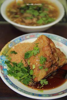 Taiwanese zongzi, peanut rice dumpling
