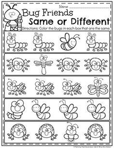 Same or Different Worksheets for Preschool - Bug Theme. Super cute! #preschool #bugs #bugworksheets #preschoolworksheets #springworksheets