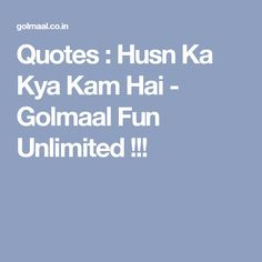 Quotes : Husn Ka Kya Kam Hai - Golmaal Fun Unlimited !!! Whatsapp Fun, Desi Jokes, Funny Jokes, Quotes, Quotations, Funny Pranks, Qoutes, Jokes, Shut Up Quotes