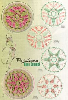 Crochet circles #01 ♥LCS♥ with diagrams