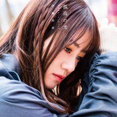 "Miku Ito – Kokou no Hikari Lonely dark Plunderer"" 2nd Opening Theme OP Lagu plunderer nih silakan di download Disc 1 01Kokou no Hikari Lonely dark02Sweet Bitter Sweet Days03Kokou no Hikari Lonely dark (off vocal ver.)04Sweet Bitter Sweet Days (off vocal ver.) FLAC : GoogleDrive 433MBMP3 : GoogleDrive 52MB M-01 – TV Anime ""Plunderer"" 2nd … The post Miku Ito – Kokou no Hikari Lonely dark appeared first on Idol Projects. Sweetest Day, Bitter, Idol, Dreadlocks, Hair Styles, Dark, Sweet Days, Beauty, Lonely"