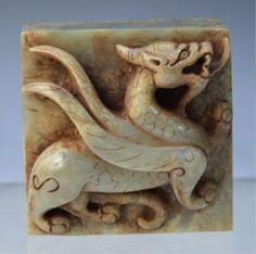 dragonami-8:  Jade Dragon Seal— Han Dynasty China