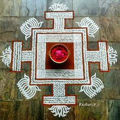 Rangoli Designs Flower, Rangoli Ideas, Kolam Designs, Rangoli Colours, Kolam Rangoli, Rangoli With Dots, Simple Rangoli, Padi Kolam, Lakshmi Images