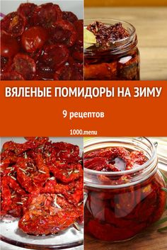 Sun-dried tomatoes – a delicious delicacy – Diet Ww Recipes, Fruit Recipes, Italian Recipes, Cooking Recipes, Healthy Recipes, Good Food, Yummy Food, Gluten Free Dinner, Keto Meal Plan