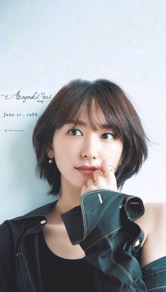 Pin by のむら on ガッキー in 2020 Japanese Short Hair, Asian Short Hair, Cute Japanese Girl, Girl Short Hair, Beautiful Young Lady, Beautiful Asian Girls, Japanese Beauty, Asian Beauty, Prity Girl