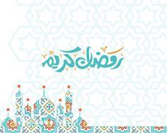 Ramadan Dp, Ramadan Poster, Ramadan Greetings, Eid Mubarak Greetings, Ramadan Crafts, Ramadan Decorations, Ramadan Mubarak, Ramdan Kareem, Ramadan Lantern