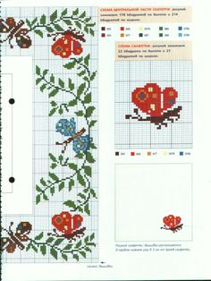 ru / mornela - The album Butterfly Cross Stitch, Cute Cross Stitch, Cross Stitch Cards, Cross Stitch Borders, Cross Stitch Flowers, Cross Stitch Designs, Cross Stitch Embroidery, Floral Border, Bargello