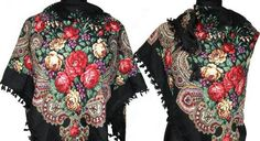 Items similar to Traditional Russian Folk Floral Printed Scarf Shawl on Etsy Poppy Dress, Russian Folk, Folk Costume, Kimono Top, Floral Prints, Women Wear, My Style, Fashion Design, Outfits