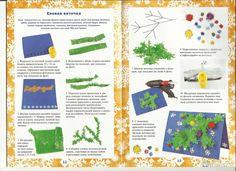 Иллюстрация 7 из 10 для Новогодние открытки - А. Вдовина | Лабиринт - книги. Источник: Крюкова  Ирина Евгеньевна