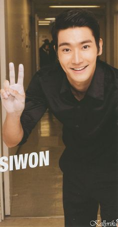 Oh god, this guy. Choi Siwon / Super Junior