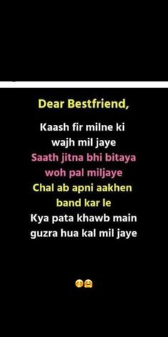 funny friendship quotes in hindi & funny friendship quotes ; funny friendship quotes h
