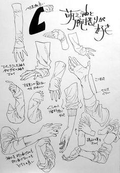Manga Drawing Tips - Arm Drawing, Hand Drawing Reference, Art Reference Poses, Drawing Poses, Manga Drawing, Drawing Tips, Drawing Tutorials, Art Tutorials, Anatomy Drawing