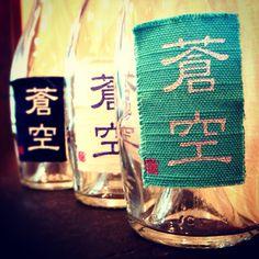 京都・伏見 蒼空の日本酒ボトル