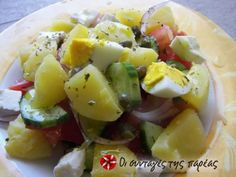 Great recipe for Potato and egg salad. Recipe by ΚΥΡΙΑΚΗ_ Greek Recipes, New Recipes, Recipies, Egg Salad, Potato Salad, Greek Dishes, Salad Bar, Yams, Weight Watchers Meals