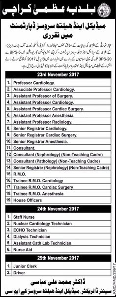 Combined Military Hospital Cmh Jobs  In Lahore For Supervisors