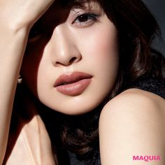 「MAQUIA」1月号から、マットなブラウンリップで魅せるリップメイクテクをご紹介。Jewel Lip大人な夜を期待させる豊満リップで美女オーラ官能的なフォルムで魅せるクラシカルな濃厚ブラウン「こっくりマットなブラウンリップは正統派なエレガントさが魅力...