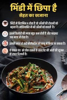 Daily Health Tips, Health And Fitness Articles, Natural Health Tips, Health And Nutrition, Health Fitness, Health Care, Home Health Remedies, Natural Health Remedies, Ayurvedic Remedies