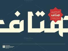 "Arabic Typeface ""Hetaf"" by Mostafa El Abasiry on Creative Market"
