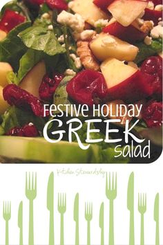 Red and green Greek salad for Christmas (or anytime), with homemade dressing and all healthy ingredients.