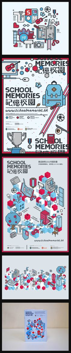 School Memories 2012 on Behance