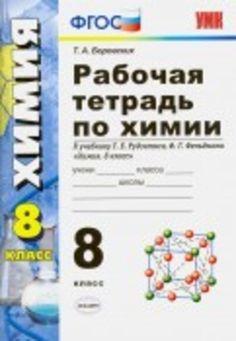 Гдз по английскому языку 7 класс биболетова учебник