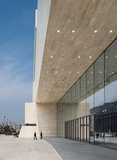 Gallery of Shandong Art Gallery / TJAD - 19