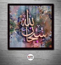 سبحان الله Arabic Calligraphy Art, Arabic Art, Islamic Wall Art, Islamic Decor, Islamic Paintings, Diy Canvas Art, Art Plastique, Decoration, Quran Wallpaper