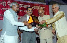 मध्यप्रदेश राष्ट्रभाषा प्रचार समिति ने साल 2015 के लिए हिंदी सेवी सम्मान समारोह का आयोजन किया हिंदी सेवियों को सम्मानित किया.