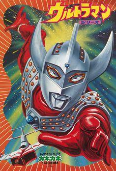 it's all about comics/manga/anime/video games/cosplays + other funny nerdy/geeky shit! Godzilla, Japanese Poster Design, Japanese Superheroes, Apple Watch Wallpaper, Video X, Mecha Anime, Retro Futurism, Hero Arts, Comic Artist