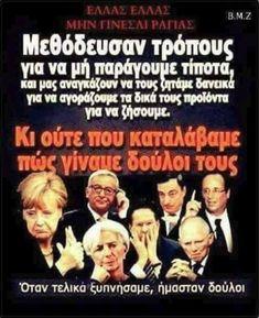 το βρίσκω πολύ σωστό !!!! Religion Quotes, Power To The People, Common Sense, Greece, How To Remove, Politics, Thoughts, Greece Country, Religious Quotes