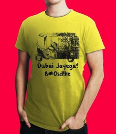 Tried of Autorickshaw's saying NO to you.  Show them their Place with this Troll Tees  Just Rs. 599 or $12