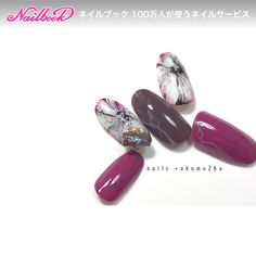 nails_plus_okome2buのネイルデザイン[No.2603192]|ネイルブック