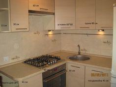 кухня в хрущевке 5 кв.м - Поиск в Google