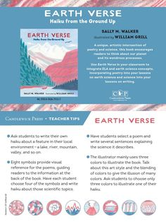 Earth Verse: Haiku from the Ground Up by Sally M. Walker illustrated by William Grill Rocks, fossils, earthquakes. Seventeen short syllables? Earth Science haiku! In a stunning combination of haiku and impressionistic (but accurate) art, this one-of-a-kind book encourages readers to think playfully about our planet and its wondrous processes. Sibert Medal–winning author Sally M. Walker covers Earth's many marvels — fossilized skeletons of plants and animals, terrific volcanic eruptions, Drawn Art, Syllable, Teacher Hacks, Our Planet, Earth Science, From The Ground Up, Used Books, Skeletons, Recipe Cards
