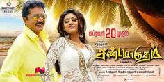Sandamarutham Tamil Movie Gallery, Picture - Movie wallpaper, Photos