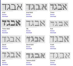 Hanukkah alphabet and number flash cards hebrewenglish free aleph bet charts for needlepoint or cross stitch fandeluxe Image collections