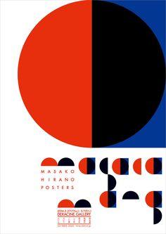 Masako Hirano Posters - Masako Hirano