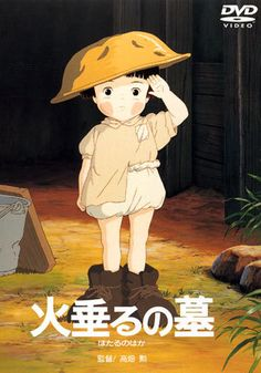 Grave of the Fireflies. This is a real gut-wrencher. Not for the faint of heart.