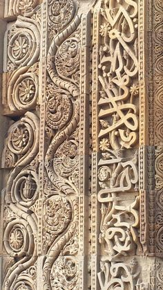 Part of the carved walls at Qutub Minar in Delhi Mughal Architecture, Islamic Art, Ali, Carving, Home Decor, Decoration Home, Room Decor, Wood Carvings, Ant