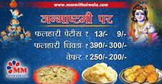 (1) MM Mithaiwala (@MMMithaiwala) | Twitter