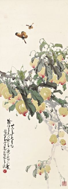 Zhao Shao'ang (1905-1998)  PEACHES AND BUTTERFLIES  ink and colour on paper, hanging scroll  94 by 33.7 cm. 37 by 13 1/4 in.  趙少昂 (1905-1998)  趙少昂 叠壽圖 設色紙本 立軸 一九四七年作  款識:  卅六年春月為翰伯尊兄六秩晉一榮壽大慶。趙少昂寫萬壽圖奉祝。  鈐印:「少昂」、「美意延年」。  94 by 33.7 cm. 37 by 13 1/4 in.