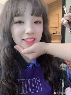 What a so cute girl you are? I've not watched this cute lips. Kpop Girl Groups, Korean Girl Groups, Kpop Girls, Extended Play, Euna Kim, Soyeon, Girl With Hat, Cube Entertainment, Ulzzang Girl