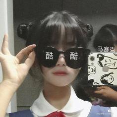 Aesthetic Japan, Japanese Aesthetic, Korean Aesthetic, Bad Girl Aesthetic, Purple Aesthetic, Ulzzang Korean Girl, Cute Korean Girl, Asian Girl, Ulzzang Short Hair