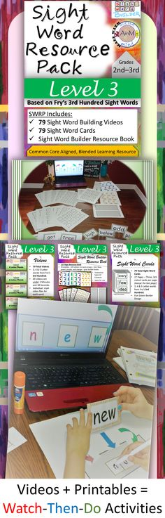 Teach Sight Words for Kindergarten, 1st Grade, 2nd Grade, and 3rd Grade using the Sight Word Resource Packs. This pin highlights what is included in Level 3, for 2nd Grade and/or 3rd Grade sight words. Learn about these huge digital download packages at differentave.com/products