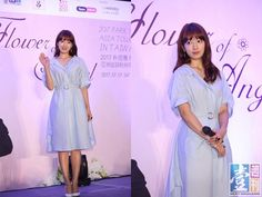 Park Shin Hye Holds Flower of Angel Fan Meeting in Taiwan with Continued Popularity | A Koala's Playground