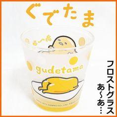 h-momo | Rakuten Global Market: Frosted glass G.T Gudetama Mascot Egg Sanrio gudetama Megu in cheated egg toy souvenirs souvenirs gifts gift