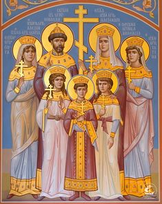 Orthodox Prayers, House Of Romanov, Russian Icons, Tsar Nicholas Ii, Her Majesty The Queen, Orthodox Icons, Old Ads, Sacred Art, Eastern Europe