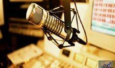 """""""محطة إذاعة"""" و""""يوم العيد"""" و""""كانت أيام"""" سبل…: تحتفل الإذاعة المصرية بمختلف موجاتها بعيد الفطر المبارك عبر تقديم باقة من البرامح الإذاعية…"""