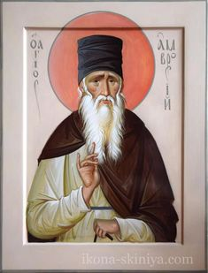 The Living Icon – Orthodox Arts Journal Byzantine Art, Byzantine Icons, Greek Icons, Russian Icons, Jesus Art, Orthodox Christianity, Religious Icons, Art Icon, Orthodox Icons