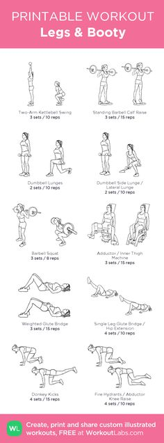Legs & Booty Workout | Posted by: NewHowtoLoseBellyFat.com